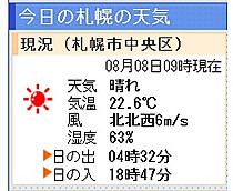 20120808_s