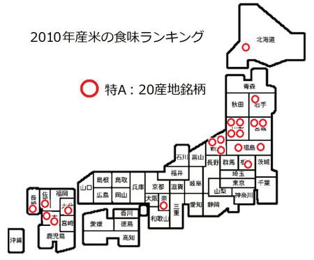 _a_2010