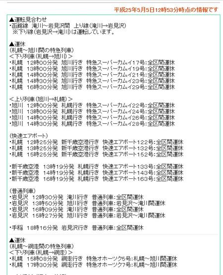 Jr__201355_main