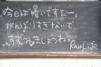 20160906