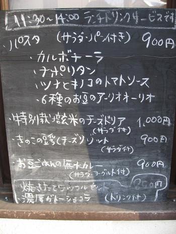 20170329