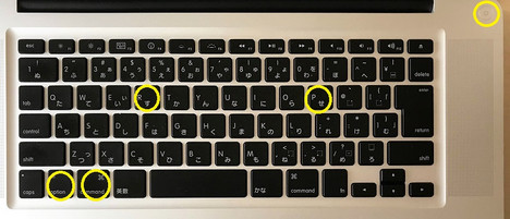 Macbook_pro_keyboard_power