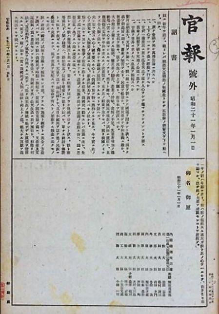 2111-1946