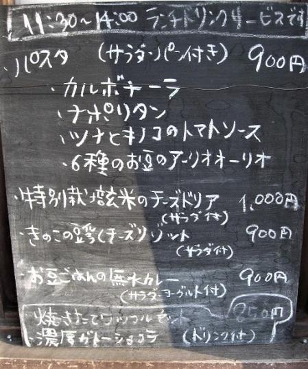 Cafe-tm2